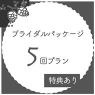 函館・ミックコスメティック・コスメ