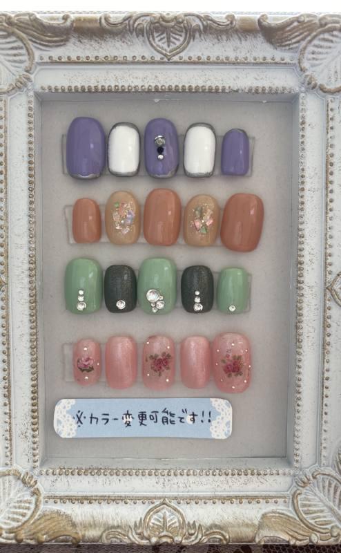 函館・ミックコスメティック・キャンペーン価格